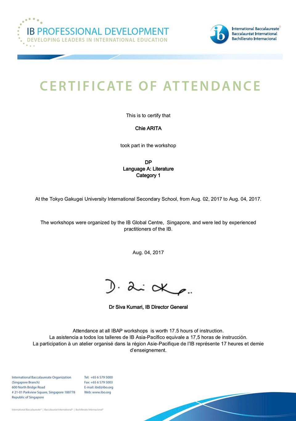 IB DP (国際バカロレア ディプロマ・プログラム)